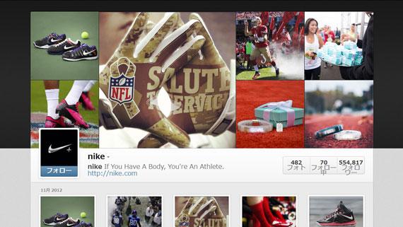 Nike on Instagram