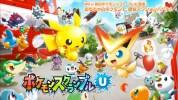 Wii UのNFC機能活用第1弾はDLソフト『ポケモンスクランブル U』、4月24日配信開始。フィギュア第1弾はピカチュウなど全7種