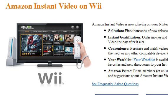 Amazon Instant Video on Wii