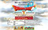 [Wii/WiiU]『ドラゴンクエストX 目覚めし五つの種族』(ドラクエ10)はオンライン対応RPG!WiiU版の発売も!