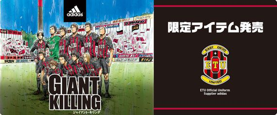 GIANT KILLING × adidas Limited Collection