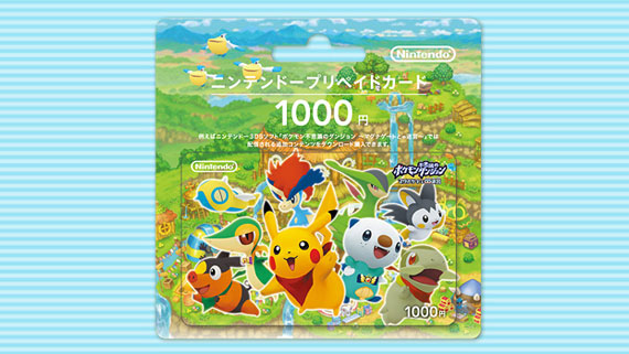 pokemon_prepaidcard