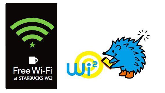 STARBUCKS Free Wi-Fi