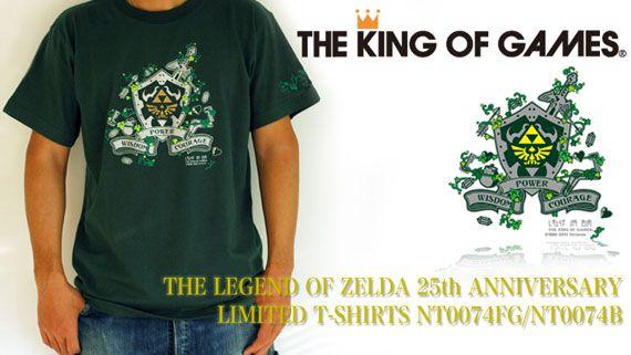 THE KING OF GAMESから、『ゼルダ25周年記念Tシャツ』が発売