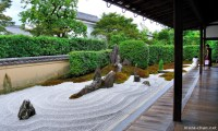 Learn the History of the Japanese Zen Garden | Times ...