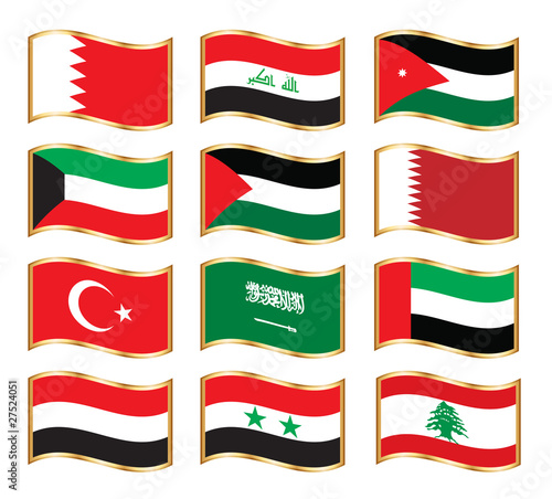 Wavy gold frame flags - Middle East Asia\