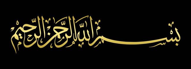 Most Beautiful Allah Muhammad Wallpaper Hd