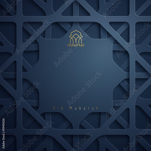 Eid Mubarak greeting card islamic design template\