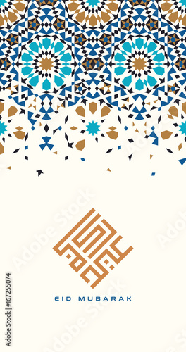 Islamic design greeting card template with colorful morocco pattern