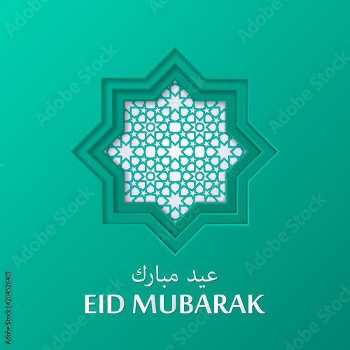 eid mubarak ornament mosque islamic greeting card template ramadan