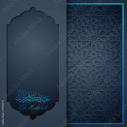Eid Mubarak greeting card template\