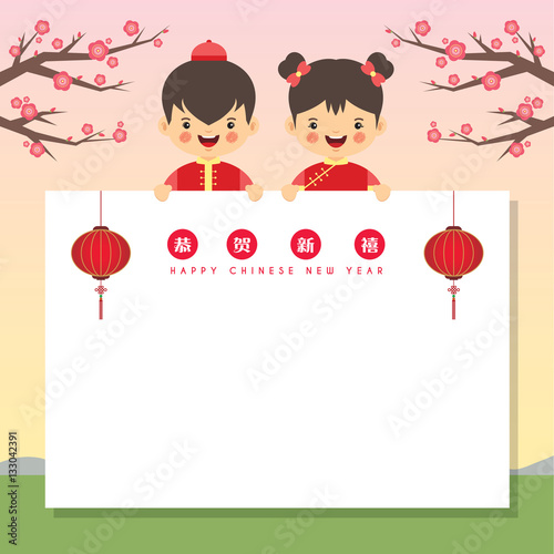 Chinese new year greetings with lanterns and chinese kids holding