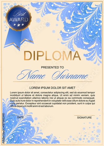 diploma in frosty style with beautiful patterns of frost and gold - free commendation letters
