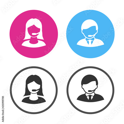 Vector call center black icon Support and consulting concept - apps symbol