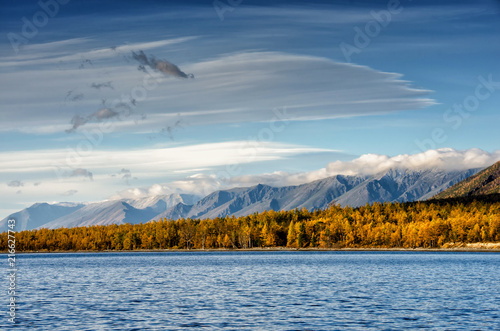 Lake and mountains of Siberia with reflection\