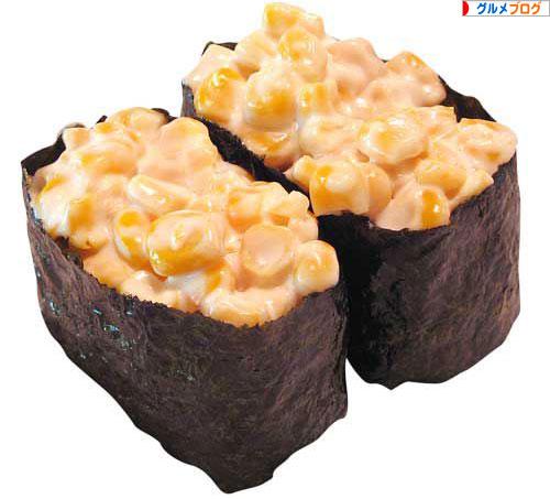 コーン寿司