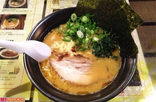 横浜家系ラーメン 石川屋 大宮店 みそラーメン