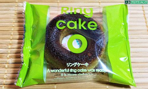 狭山茶リングケーキ