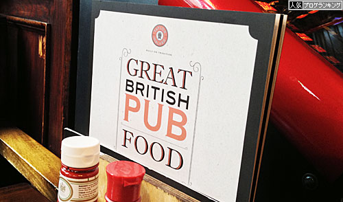 great-british-pub-food