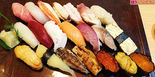 スペシャル寿司