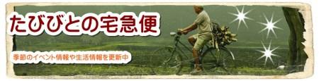 man-bicycle-antique