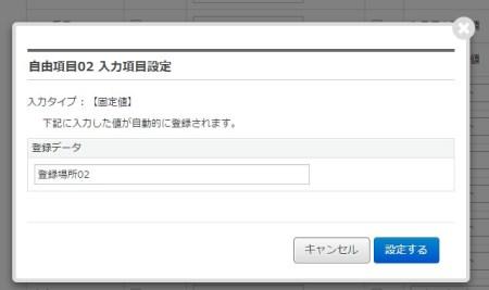 2016-03-01_100722