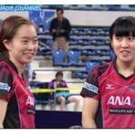 Miu Hirano Ishikawa Kasumi vs Yang Haeun Leon Jihee Korea Open 2017 WD 1/4