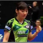 Wang Manyu vs Kato Miyu (WJTTC 2017)