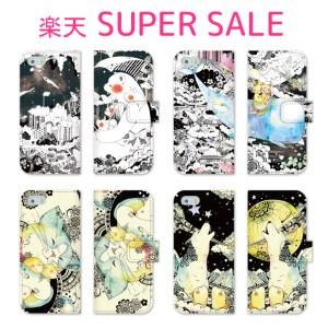 楽天スーパーセールtk-jiang