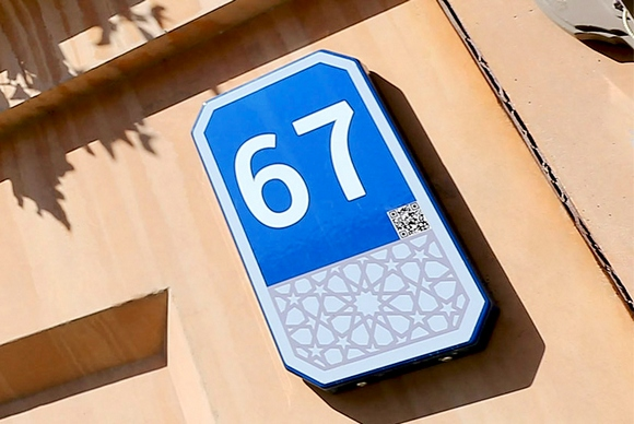 TECO Door Number Plate in Abu Dhabi