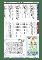 tshusin-015-3