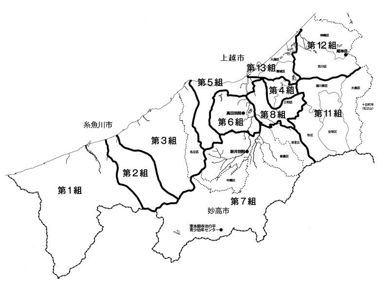 高田教区の「組」区分表