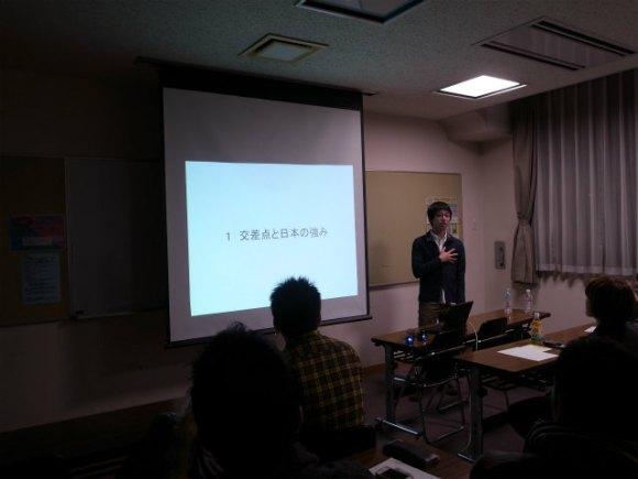 講演会 (1)