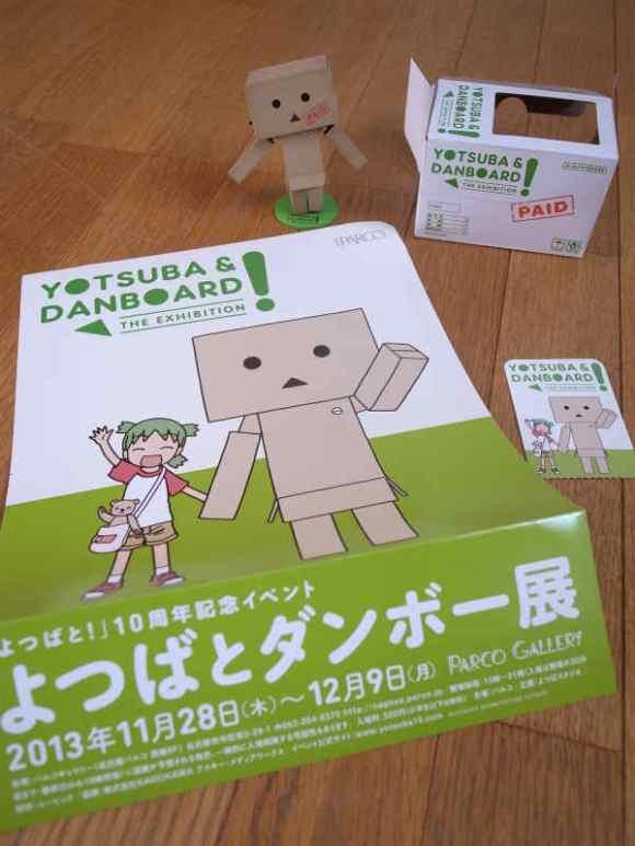 名古屋パルコで等身大着ぐるみダンボーを撮影[よつばとダンボー展2013]