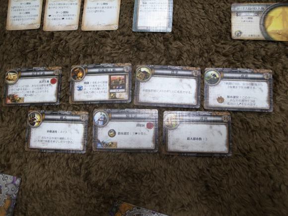 廃人生成ゲームとして評判が高いシヴィライゼーションのボードゲーム拡張版で遊んできたよ! (3)