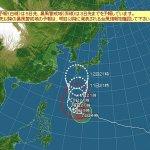 台風19号の進路予想