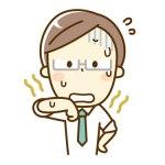 汗をかかないと体臭がきつくなる?体臭を抑えるための入浴方法とは
