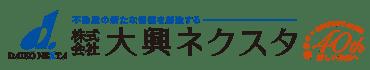 株式会社大興ネクスタ