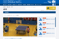 FireShot Capture 60 - 卓球 - http___www.inter-high-school.tv_sports_top_sports=6