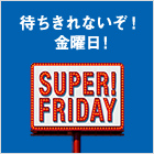 bnr_super-friday