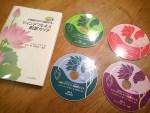 4枚組のCDで実践する「マインドフルネス瞑想ガイド」(J.カバットジン著)を買ってみました!