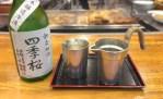 店主の知らない世界、、、じゃなくて酒「初呑切酒 四季桜」が登場の模様です