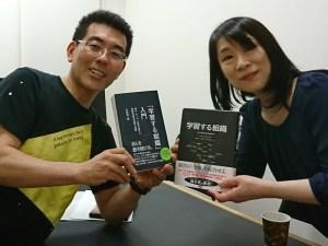英治出版の田中さんが、事務所まで、「学習する組織」入門を持ってきて下さったんです!