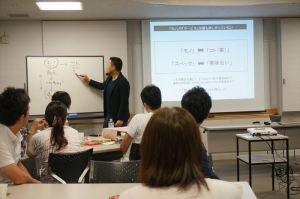 松野先生の「POPで楽しく価値を伝える研修♪2017 Part2」スタート