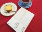 「真経営学読本」(福島正伸 著)は、人生が豊かになる本の一冊であると思います