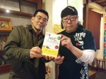 NVCオンライン基礎講座を松本さんと大西さんが受講してくれます!