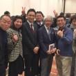 小阪先生、ワクワク系マーケティング実践会の仲間と記念撮影