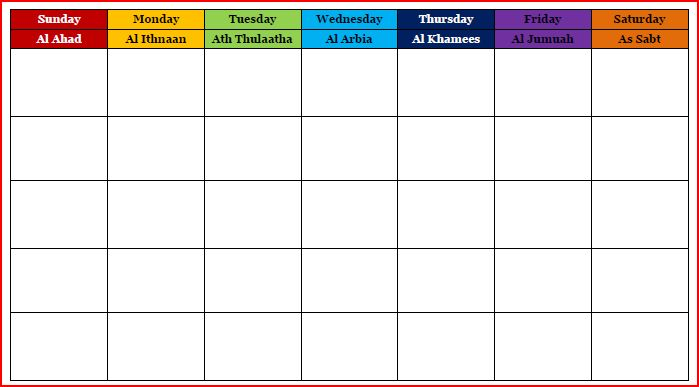 Calendars For Learning Talibiddeen Jr Companion Blog - preschool calendar template