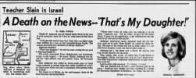 Jun 18, 1969
