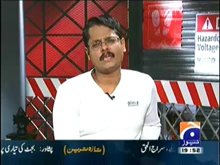Geo FIR – 27th May 2014
